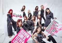 『E-girls、岩田剛典×杉咲花の純愛映画『パーフェクトワールド』主題歌に!』