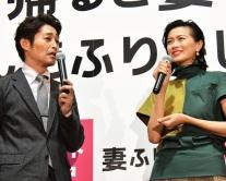 『夫婦円満の秘訣、榮倉奈々は「会話」、安田顕は「おこづかい」挙げる』