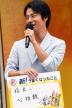 """『桐谷健太と門脇麦、のどごし<生>飲んだ時の""""のどごし""""秘話明かす』"""