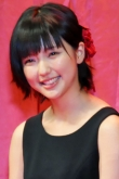 『真野恵里菜、柴崎岳選手との結婚発表「たくさんの笑顔が溢れるように」』