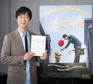 『堺雅人「プーさんはあなどれません」/プーさん映画で実写声優初挑戦』