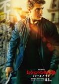 『『ミッション:インポッシブル/フォールアウト』がトム・クルーズ主演映画最大ヒットに!』