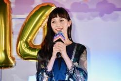 『西野カナの歌声に中条あやみ&佐野勇斗が大感激!「カナやん最高!」』