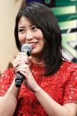 『志田未来が一般男性と結婚「お相手は古くからの友人」』
