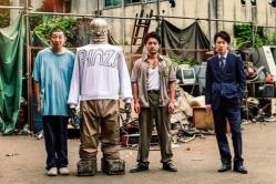 『山田孝之×佐藤健×謎のロボット!? 『ハード・コア』予告編解禁!』