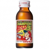 『広島カープの優勝記念しリポビタンDの限定デザインボトル発売!』