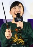 『芦田愛菜、自分専用の魔法の杖をプレゼントされ大はしゃぎ!』