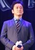 『年内引退の滝沢秀明、今年の漢字は「行」。「さよならではなく行ってきます」』