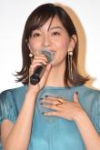 『石橋杏奈が楽天の松井裕樹投手と結婚!「彼の活躍が2人の幸せ」』