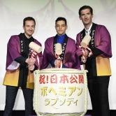 『『ボヘミアン・ラプソディ』興収53億円突破で『グレイテスト・ショーマン』超え!』