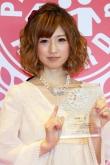 『小倉優子がブログで再婚発表「笑顔と優しさに溢れる温かい家庭を築きたい」』
