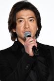 『木村拓哉、長澤まさみからの「とことん悪い役」リクエストに苦笑い!』