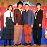 『斎藤工、映画から生まれたオリジナル料理「ラーメン・テー」に舌鼓』