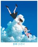 『細田守監督作『未来のミライ』、アニー賞長編インディペンデント作品賞受賞』