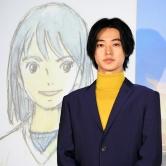 『山崎賢人、アニメ映画『二ノ国』で声優初挑戦!』