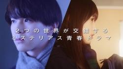 『再生数3000万回突破のYouTubeドラマ再び!Y!mobile放課後ドラマシリーズ第2弾「パラスク」配信決定』