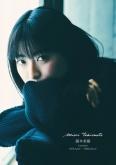 『今年で女優デビュー10周年!瀧本美織のカレンダー発売決定』