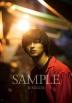 『横浜流星が2nd写真集「流麗」発売!テーマは「色気のある男らしさ」』
