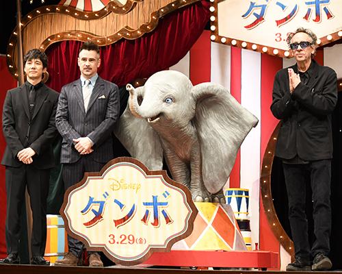 『ティム・バートン&コリン・ファレル来日!西島秀俊が歓迎』
