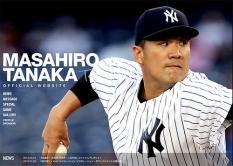 『田中将大投手、妻・里田まいの第2子妊娠を発表!6月頃出産予定』