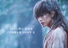 『映画『るろうに剣心』ついに最終章!2020年夏2作連続公開』