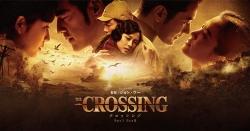 『ジョン・ウー×チャン・ツィー×金城武×長澤まさみ『The Crossing -ザ・クロッシング-』予告編解禁』