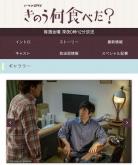 """『ファン悶絶! 西島秀俊の口から""""タチネコ""""というパワーワードが』"""