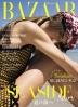 『JYJ・ジュンス、撮り下ろしグラビアは金髪&セクシーな肢体で魅了!』