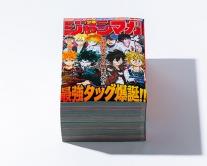 『ジャンプ×マガジンの「少年ジャンマガ学園」が厚さ13cmの特別記念号制作』