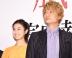 『香取慎吾、自身のラジオ作家だったリリー・フランキーとの共演に喜び』