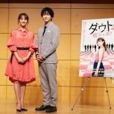 『堀田茜、印象に残っているのは「コスプレをしながら監禁されるシーン」』