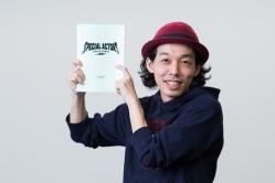 『カメ止め監督の長編映画最新作は『スペシャルアクターズ』』