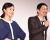 『前田敦子、ウズベキスタンで求婚される!柄本時生は九死に一生』
