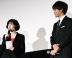 『松坂桃李は「ナウい」W主演のシム・ウンギョンから死語でほめられる』