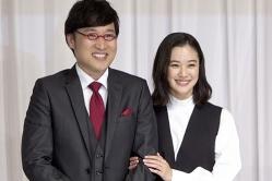 『南キャンの山里亮太と蒼井優「優」「亮太」と呼び合い照れ笑い』