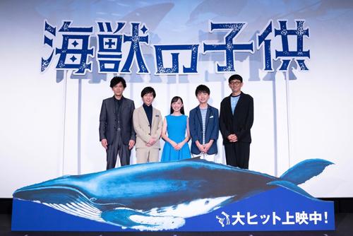 『稲垣吾郎、妻役・蒼井優の結婚を祝福「山ちゃんも作品見て」』