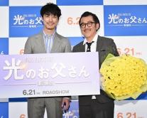 『吉田鋼太郎、坂口健太郎からのプレゼントに「俺ばっかり、貰っちゃって」』
