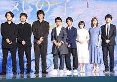 『RADWIMPS野田洋次郎、新海誠監督作品だからこそ参加!『天気の子』会見』