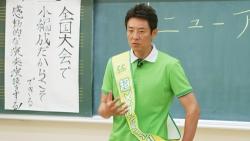 『松岡修造が少人数で頑張る中学校のマーチングバンド部を全力応援!』
