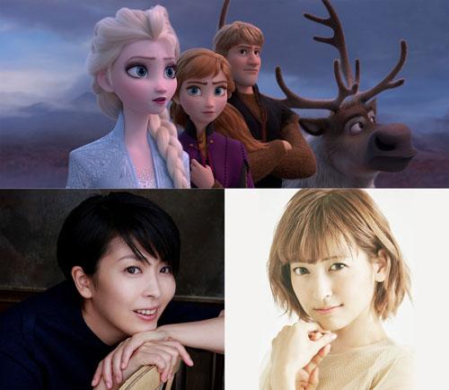 『『アナと雪の女王2』で松たか子と神田沙也加の続投決定!』