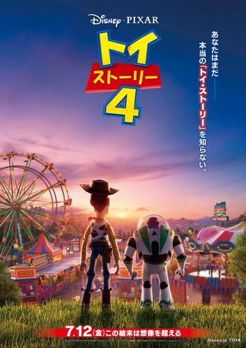 『7月公開作ランキング、1位から3位をアニメが独占! 歴代1位の記録も』