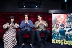 『山崎賢人&吉沢亮&橋本環奈が映画『キングダム』撮影秘話を語り尽くす!』
