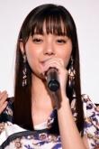 『新川優愛、一般男性と結婚!ツイッターでも発表』