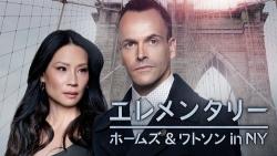 『日本でも着実にファン増やす! 高視聴率誇るオタク探偵のドラマとは?』