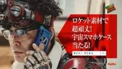 『安田顕の職人気質に、井浦新と満島真之介が「かっけぇ!」』
