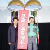 『星野源、引っ越し業者になりきりサプライズ登場した藤井隆に大笑い!』