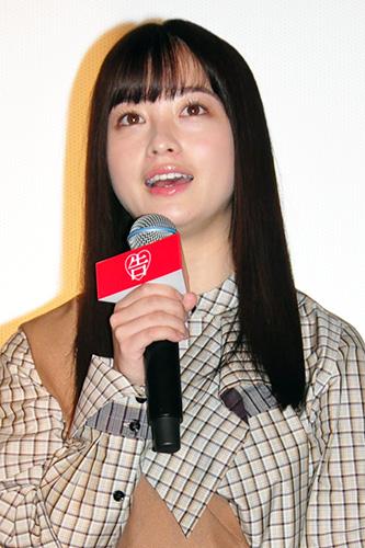 平野 紫 耀 橋本 環 奈 キスシーン