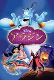 『ファンに愛されているディズニー作品中間発表!1位は今年実写版が話題となったあのアニメ映画!』