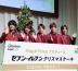 『キンプリ、クリスマスケーキ初プロデュース!平野のクリスマスプレゼントの思い出は変身ベルト』