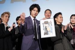 『山田裕貴、「HiGH&LOW」最新作イベントで感激しきり「最高ですね」』